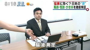 Tokudane201307122