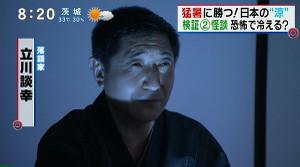 Tokudane201307128
