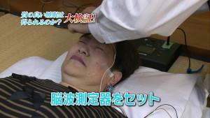 Mainichiegao12