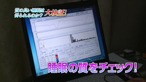 Mainichiegao13