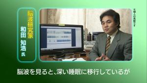 Mainichiegao14