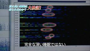 Mainichiegao17