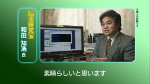 Mainichiegao18