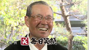 Mainichiegao21