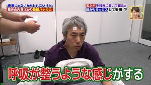 Hanataka20161253
