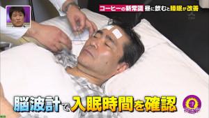 Hatumimigaku20184292