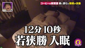 Hatumimigaku20184295