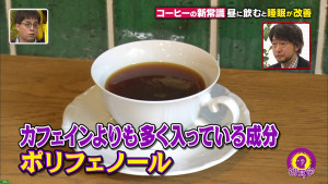 Hatumimigaku20184297