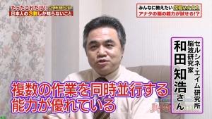 Hanataka2019061302