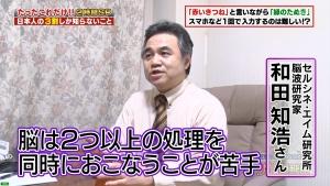 Hanataka2019061308
