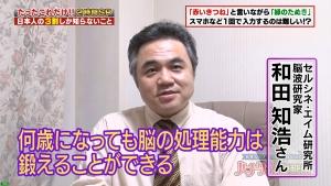 Hanataka2019061310