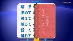 Hanataka2019061311