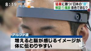 Tokudane2013071212