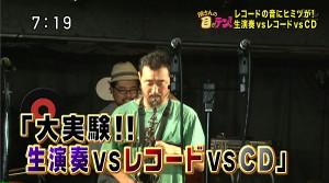 Tokorosanrecord2