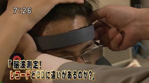 Tokorosanrecord9