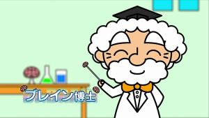 Mainichiegao05