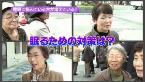 Mainichiegao06_2