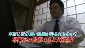 Mainichiegao11