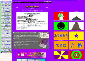 Serenecard201610151_2