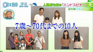Tokudane201781oa2