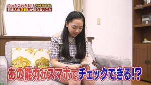 Hanataka2019061301