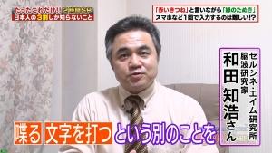 Hanataka2019061307
